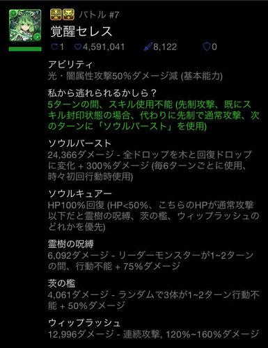 ミルPT【パズドラ】ヘラ降臨(+297)絶地獄級動画【297ヘラ】