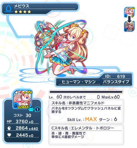 メビウス狙い【クラッシュフィーバー】200万DL記念ガチャ動画【クラフィ】