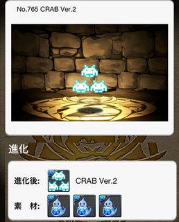 【パズドラGCZコラボ】CRAB Ver.2
