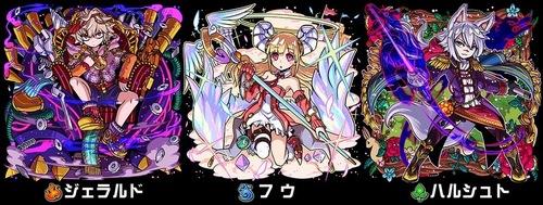 【ドラゴンポーカー】メルストコラボガチャSSキャラ