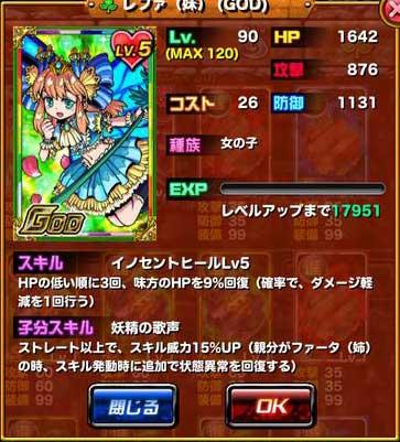 【ドラゴンポーカー】レファ(妹)【シリアル特典】