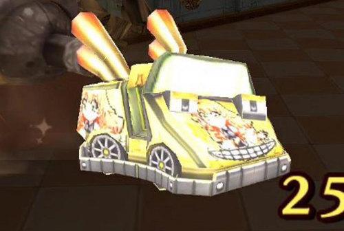 ジモ島(9島)の車に痛車がいる件(萌えキャラ自動車)【白猫プロジェクト】